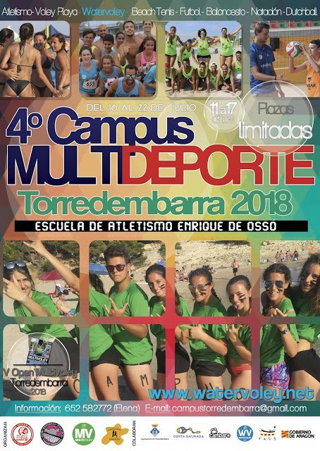 cartelcampus2018multideporte